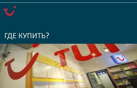 Билеты на самолет москва днепропетровск цена билета